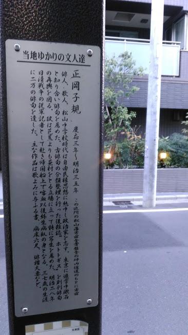 f:id:kokubunzaka:20190125134236j:plain