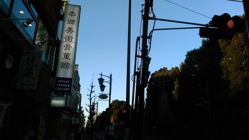 f:id:kokubunzaka:20190125134410j:plain