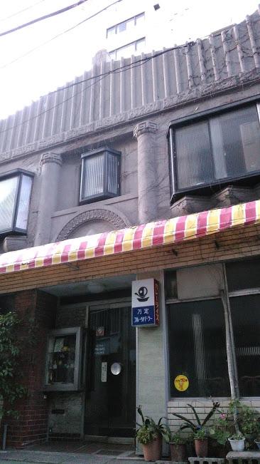 f:id:kokubunzaka:20190125134507j:plain