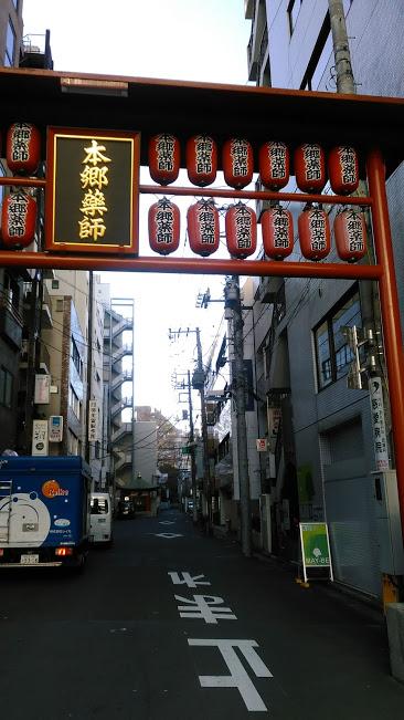 f:id:kokubunzaka:20190125134515j:plain