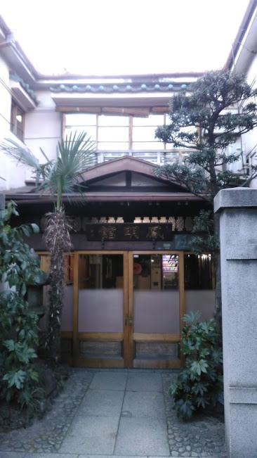 f:id:kokubunzaka:20190125134707j:plain