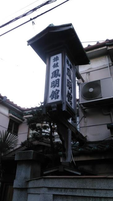 f:id:kokubunzaka:20190125134712j:plain