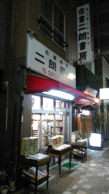 f:id:kokubunzaka:20190127220704j:plain