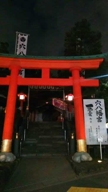 f:id:kokubunzaka:20190127220951j:plain