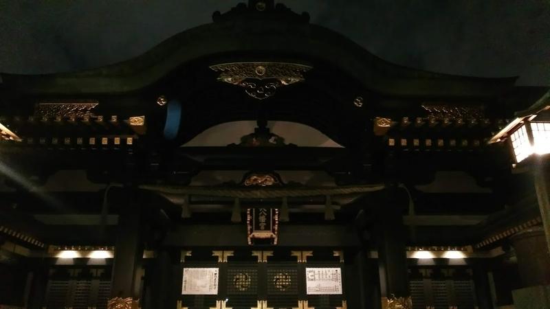 f:id:kokubunzaka:20190127221157j:plain