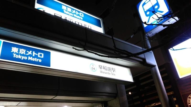 f:id:kokubunzaka:20190127221254j:plain