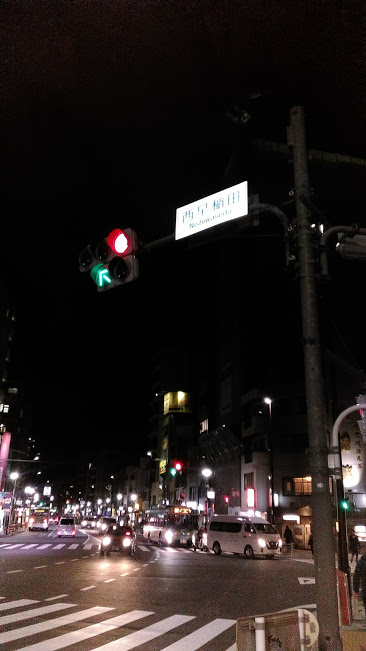 f:id:kokubunzaka:20190127221307j:plain