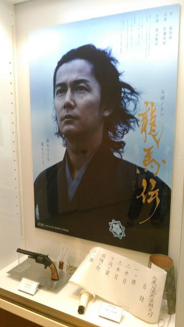 f:id:kokubunzaka:20190130233436j:plain