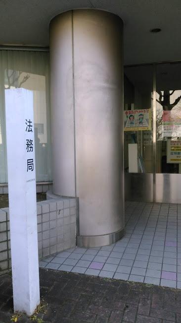 f:id:kokubunzaka:20190130233507j:plain