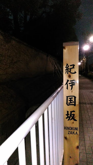 f:id:kokubunzaka:20190131150909j:plain