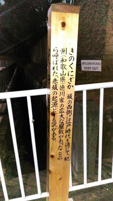 f:id:kokubunzaka:20190131151008j:plain