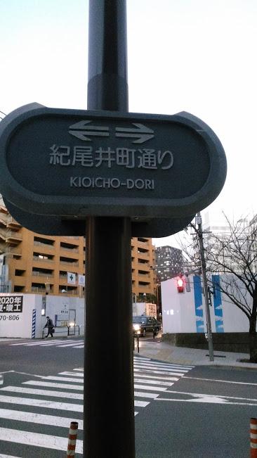 f:id:kokubunzaka:20190131151053j:plain