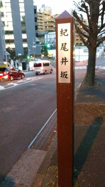 f:id:kokubunzaka:20190131151059j:plain