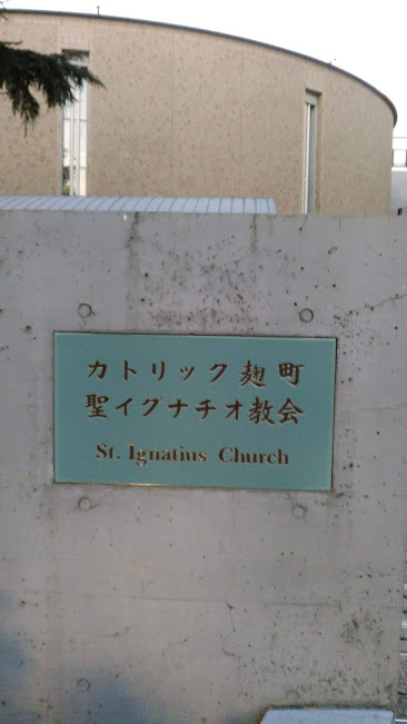 f:id:kokubunzaka:20190131151131j:plain