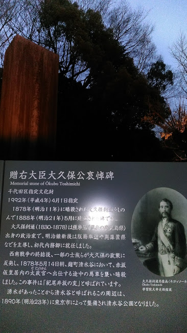 f:id:kokubunzaka:20190131151217j:plain