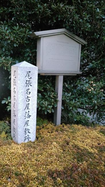 f:id:kokubunzaka:20190131151315j:plain