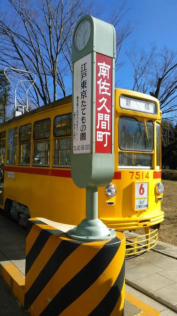 f:id:kokubunzaka:20190202223522j:plain