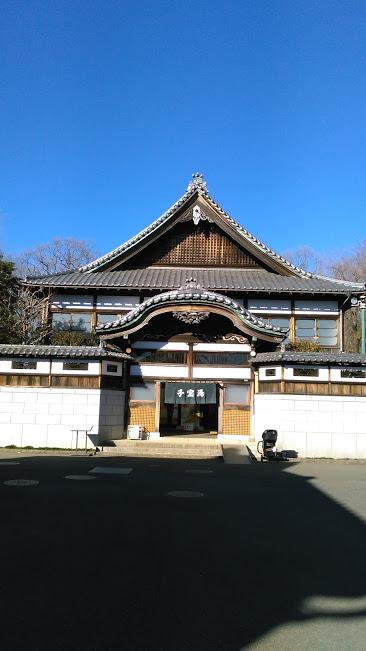 f:id:kokubunzaka:20190202223656j:plain