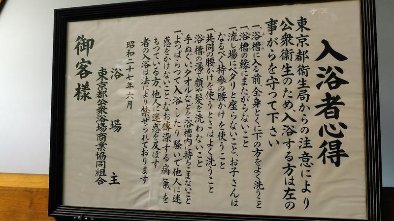 f:id:kokubunzaka:20190202223746j:plain