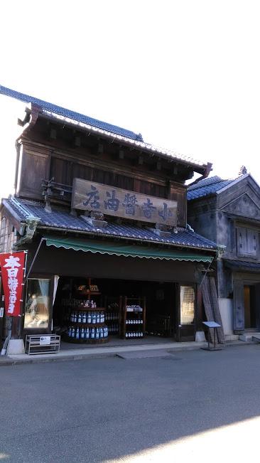 f:id:kokubunzaka:20190202223920j:plain