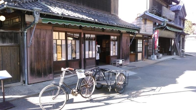 f:id:kokubunzaka:20190202224438j:plain