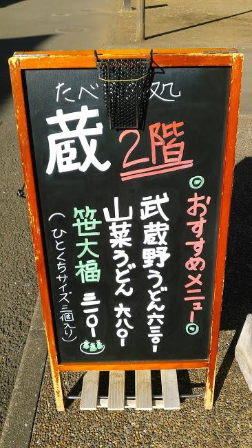 f:id:kokubunzaka:20190202224447j:plain