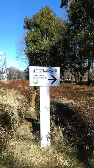f:id:kokubunzaka:20190202230751j:plain