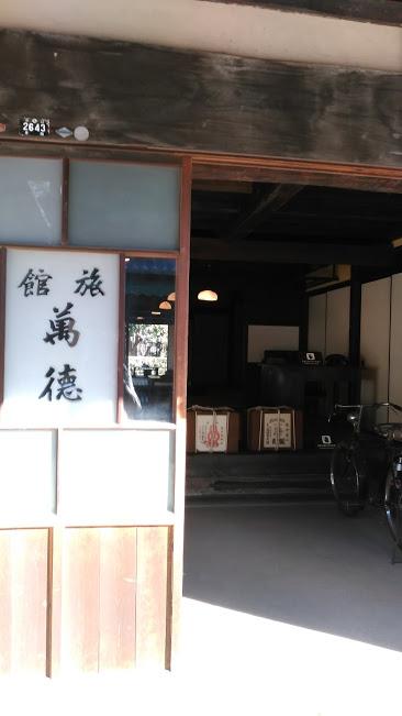 f:id:kokubunzaka:20190202231004j:plain