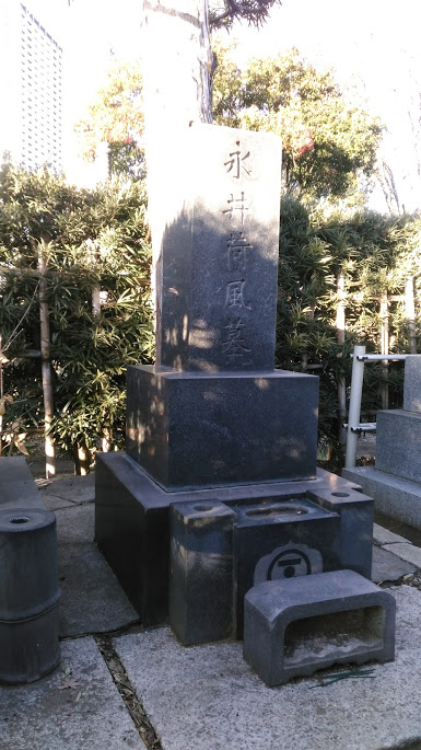 f:id:kokubunzaka:20190204213613j:plain