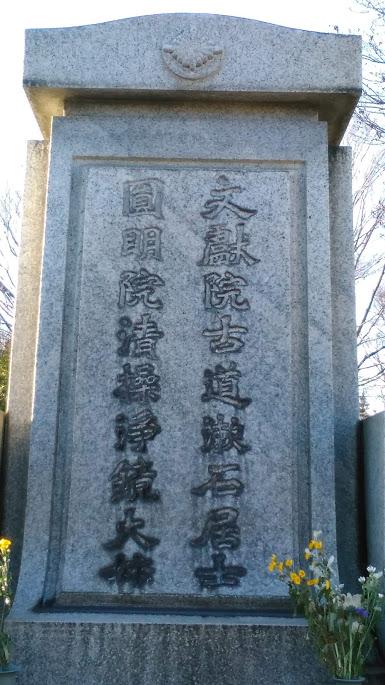 f:id:kokubunzaka:20190204213656j:plain