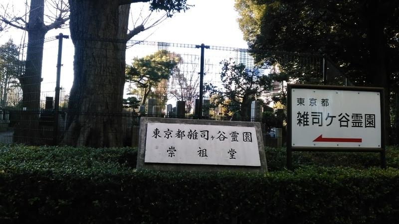 f:id:kokubunzaka:20190204214429j:plain