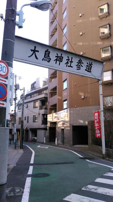 f:id:kokubunzaka:20190204214852j:plain