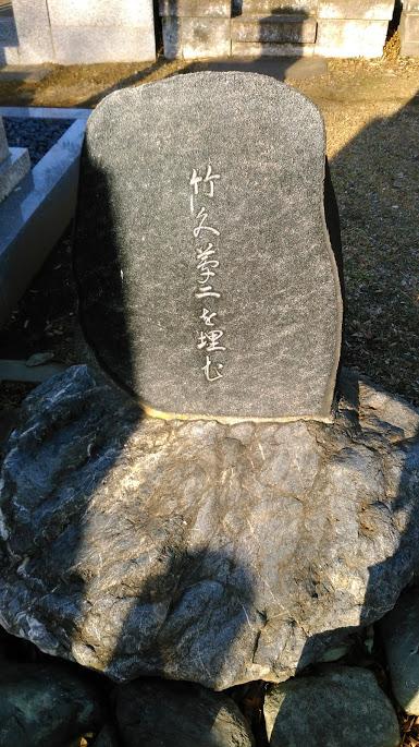 f:id:kokubunzaka:20190204214940j:plain