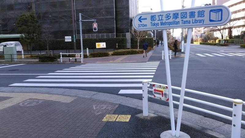 f:id:kokubunzaka:20190315161751j:plain