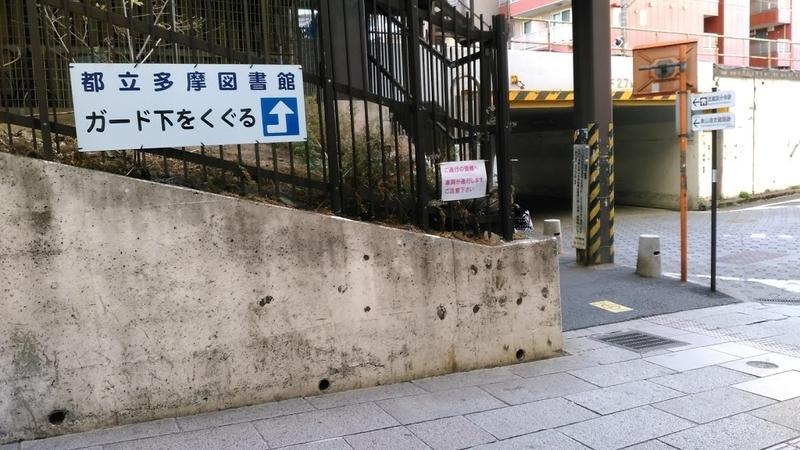 f:id:kokubunzaka:20190315161800j:plain