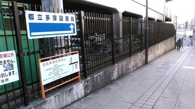 f:id:kokubunzaka:20190315161804j:plain