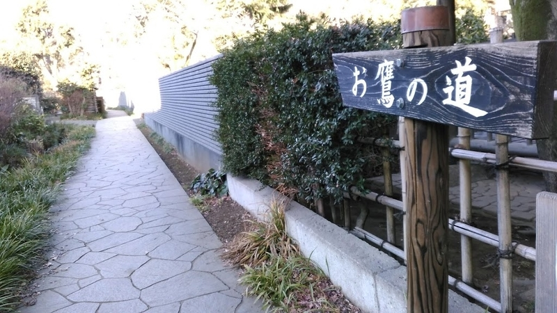f:id:kokubunzaka:20190315162032j:plain