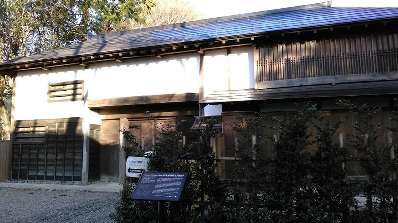 f:id:kokubunzaka:20190315162127j:plain