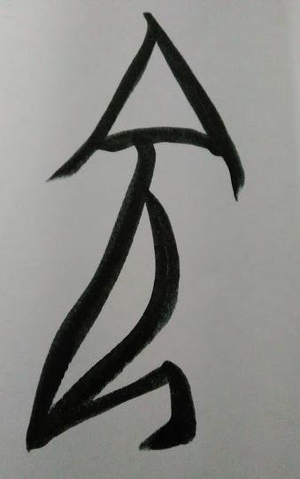 f:id:kokubunzaka:20190402163611p:plain