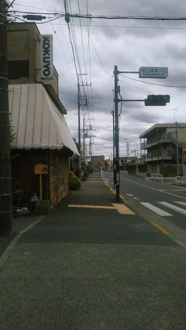 f:id:kokubunzaka:20190524160109j:plain