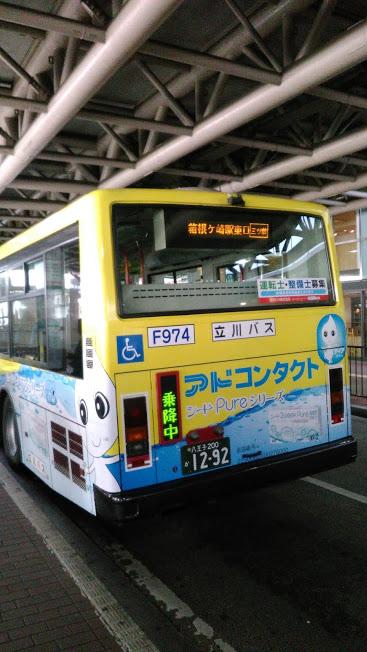 f:id:kokubunzaka:20190524160114j:plain