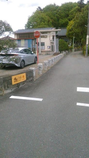f:id:kokubunzaka:20190524160207j:plain