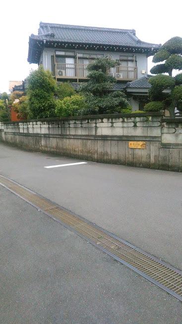 f:id:kokubunzaka:20190524160213j:plain