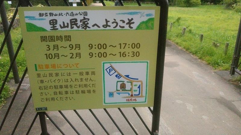 f:id:kokubunzaka:20190524160326j:plain