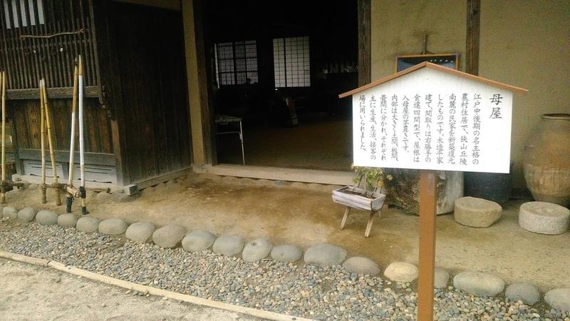 f:id:kokubunzaka:20190524160421j:plain