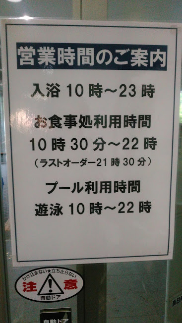 f:id:kokubunzaka:20190524160703j:plain