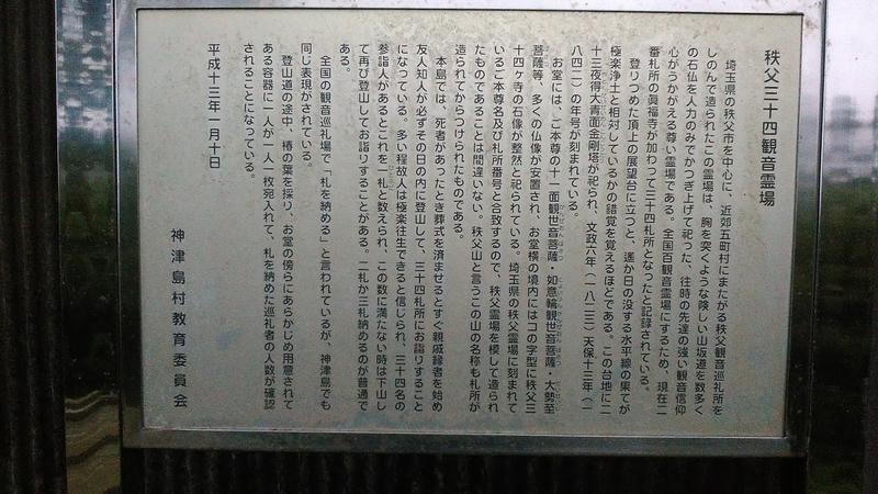 f:id:kokubunzaka:20190808145303j:plain