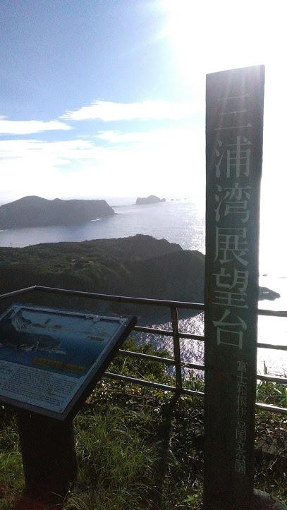 f:id:kokubunzaka:20190808150619j:plain