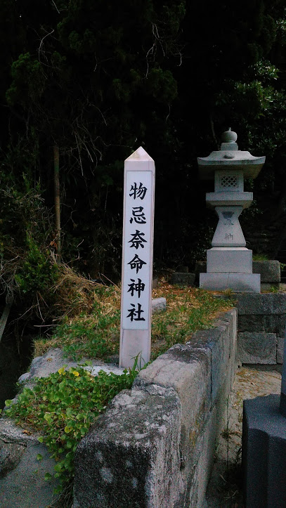 f:id:kokubunzaka:20190808154904j:plain