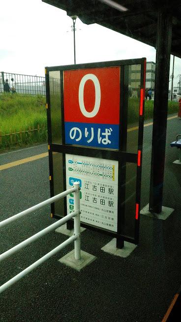 f:id:kokubunzaka:20190827222539j:plain